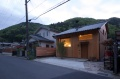 A small wooden house in a Kyoto suburb. | www.facebook.com/SmallHouseBliss
